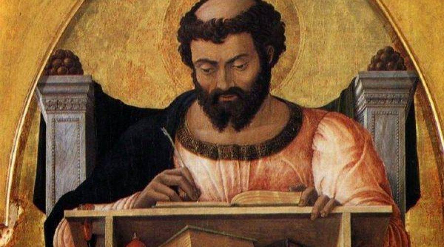 أعمال الرسل: المقدمة – علاقة سفر الأعمال بإنجيل لوقا